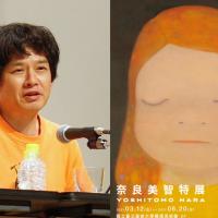 日本當代藝術家奈良美智訪台灣 讚台防疫嚴謹籲日本看齊