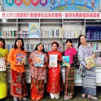 New Taipei mobile library distributes Southeast Asian books