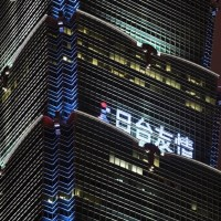Taipei 101 displays messages on Taiwan-Japan friendship