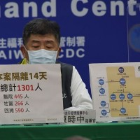 Two more domestic COVID-19 cases confirmed in Taiwan's Taoyuan hospital cluster