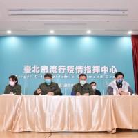 【全面警戒】北台灣桃園醫院全列「紅區」 台北市政府:收到隔離名單後即時作業