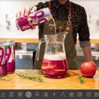 閃瞎!臺虎精釀創意新作「放閃格利亞」台灣超商上市 西班牙國酒歡慶西洋情人節