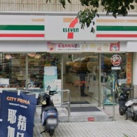 Taipei 7-Eleven customer buys tea for NT$25, wins NT$10 million