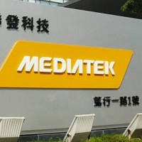 Taiwan's MediaTek to release upgraded 5G chips later this year