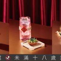 台灣噶瑪蘭威士忌跨界石本工作室 推出年節限定Fine Dining帶入酒吧餐食