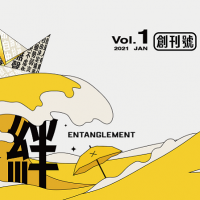 Hong Kong activists-in-exile launch magazine to carry torch of resistance