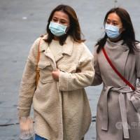 【下探8度】28日「強烈大陸冷氣團」南下 全台灣15縣市低溫特報!