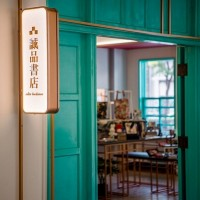 Eslite opens pop-up bookstore at museum in southwestern Taiwan