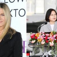 Jennifer Aniston praises Taiwan president as example of empowered woman