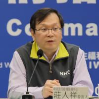 台灣7日新增3例武漢肺炎病例 皆為境外移入