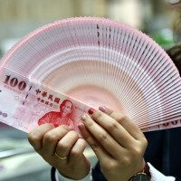 Taiwan banks offer new bills for Lunar New Year