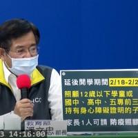台灣疫情升溫 教育部:高中以下延後4天開學 指考延至7月3日