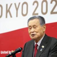 批女性「太多話」 東京奧運組委會長森喜朗道歉不下台