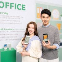 Web-only LINE Bank granted operating license in Taiwan