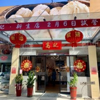 Famed Shanghai-style eatery in Taipei relocates after forced shutdown