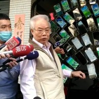 Taiwan's 'Pokémon Go Grandpa' flooded with earthquake warnings on 72 phones