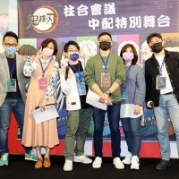 Taiwan voice actors for Japanese mega-hit animation meet with fans