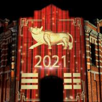 台北西門紅樓光雕秀展百年文化 大型裝置、市集成春節必遊行程