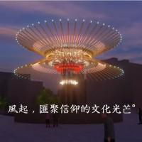 【乘風逐光】防疫優先~台灣燈會主燈 擬端午節在高鐵新竹站點亮
