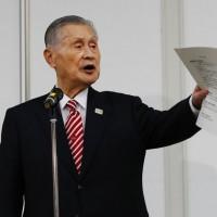 不滿森喜朗汙衊女性 東京奧運志工爆出走潮