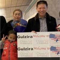 獨家!新疆拘留營倖存者抵達美國 與人權組織領袖傅希秋會面