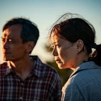 Taiwan drama 'A Sun' makes Oscars shortlist