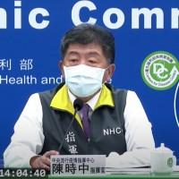 台灣新冠肺炎境外移入+2 緬甸台商搭醫療專機返台確診
