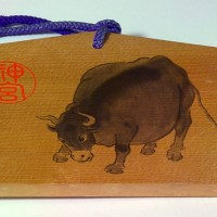 5 things you should know about the Year of the Ox