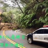 台北陽金公路土石坍方 竹子湖附近道路雙向封閉