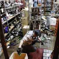 日本福島外海7.3強震 竟是10年前311東日本大地震的餘震