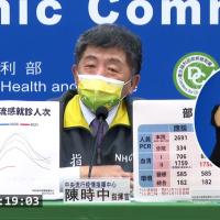 台灣連續兩天新冠肺炎零確診 越南一確診者自台入境