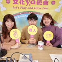 台灣共生音樂節演出陣容揭曉 年輕人的二二八事件「在場證明」
