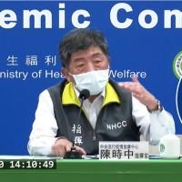 【指揮中心2/20記者會】台灣新增1菲律賓境外移入武肺病例 陳時中: AZ疫苗進口共需過3關