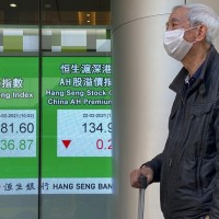 Asian stocks slip as global rally skids on inflation fears