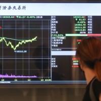 台灣股市乍現「8千金」 富邦媒早盤一度飆破千元