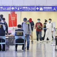 【新冠肺炎】台灣新增4例境外移入 全部在國外曾確診
