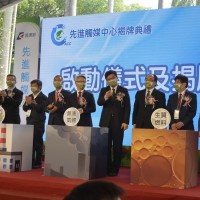 Taiwan's CPC sets up Advanced Catalysis Center amid falling fuel demand