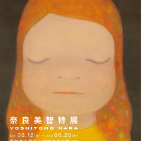 Nara Yoshitomo's art exhibition to tour Taiwan