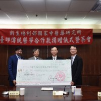 India makes donation to Taiwan to boost cooperation on traditional medicine