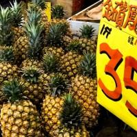 台灣農委會:鳳梨銷中占產量1成 拉抬1成銷量可穩價