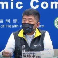 台灣27日新增三例新冠肺炎確診 自英國、越南及菲律賓移入