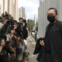 香港起訴47名民主派人士 各國齊聲譴責