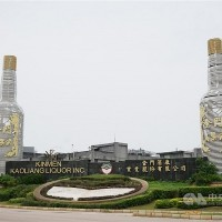 Taiwan's celebrated Kinmen Kaoliang Liquor to raise prices by 10%