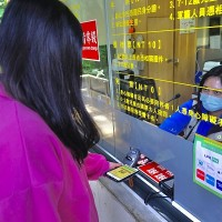 12 national forest recreation areas in Taiwan now accept LINE Pay