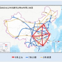 Beijing plans to build highway connecting China to Taiwan by 2035