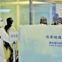 【新冠肺炎】台灣增三例境外移入 自加拿大、美國及波蘭入境