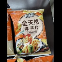 Carcinogen levels in Taiwan's Cadina chips too high