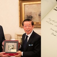 US envoy to Japan officially hosts Taiwanese counterpart for 1st time since 1979