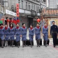 台灣華信航空百位空姐空少3月起化身網美 用空服員視角行銷「金門」觀光
