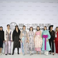 2021 Taipei Fashion Week to open next week